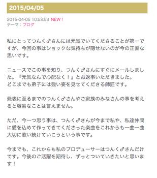スクリーンショット 2015-04-05 15.11.39.png