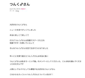 スクリーンショット 2015-04-05 15.20.35.png