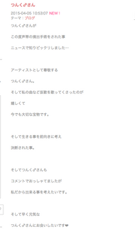 スクリーンショット 2015-04-05 15.35.59.png